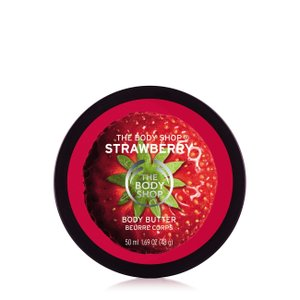 Body Butter Morango 50ml