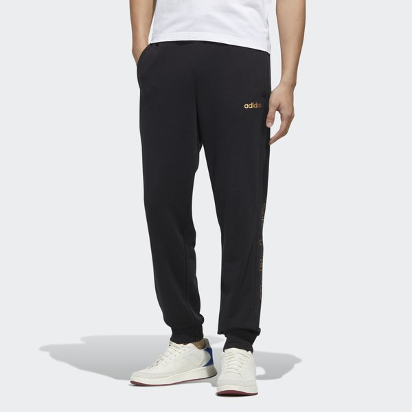 CALÇA ADIDAS MOLETOM ESSENTIALS